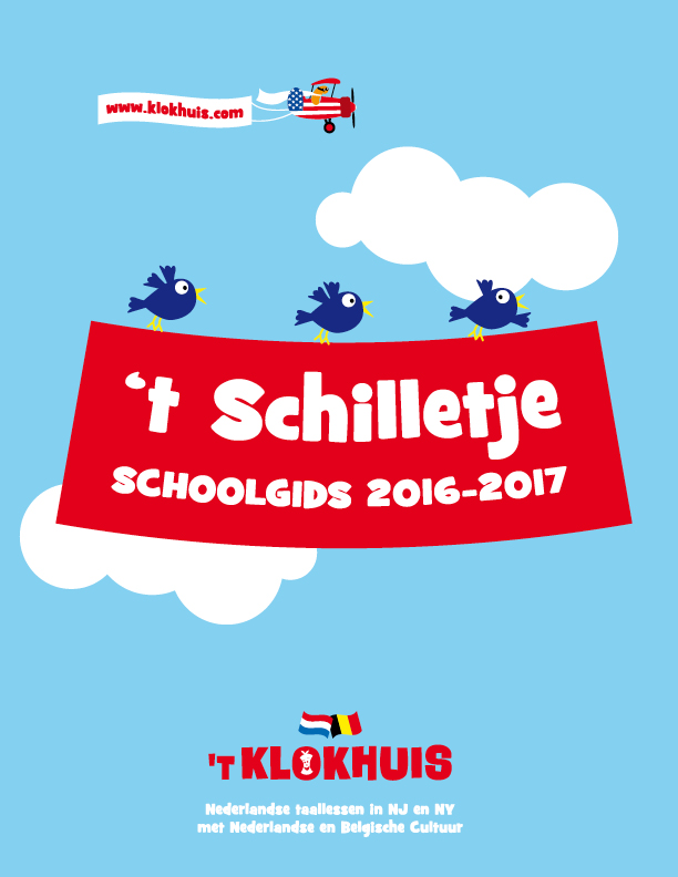 t Schilletje Dec 2016